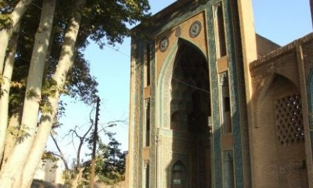 Iranian Weddings Invoke Ancient Traditions